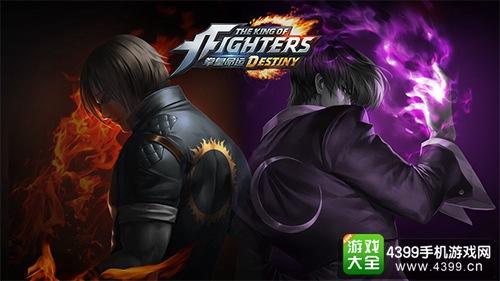 chinajoy看《拳皇命运》起航:动画手游双剑合璧