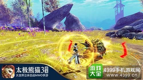 太极熊猫3猎龙8月3日双平台公测