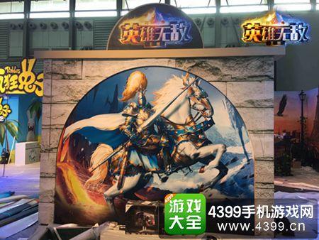 《魔法门之英雄无敌王朝》参展2017CJ