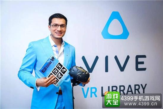 Vive中国区总裁汪丛青