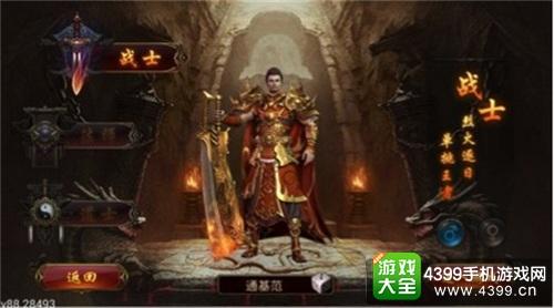 《传奇霸业手游》激昂战舞 亮相ChinaJoy