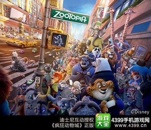 迪士尼授权手游《疯狂动物城:赛车嘉年华》 亮相2017cj