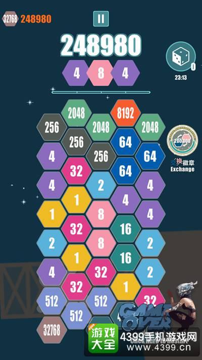 i6066数字解谜游戏也可以很魔性