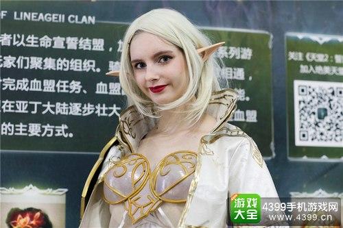 《天堂2:誓言》震撼亮相ChinaJoy2017 手游的极致视听盛宴2