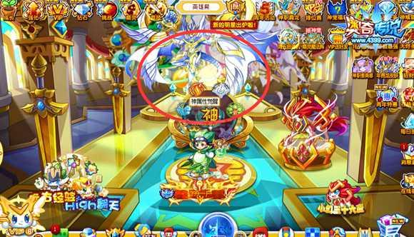 奥奇传说桂冠胜利女神怎么得 桂冠胜利女神在哪