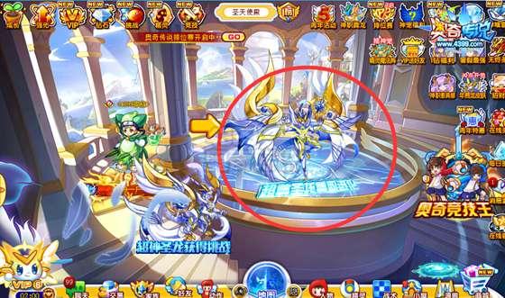 奥奇传说超神圣龙神职进化 昔日霸主强势归来