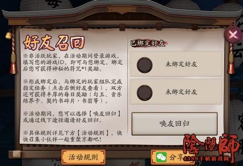 金沙澳门官网 7