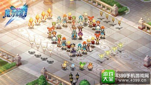 腾讯代理SE出品《魔力宝贝手机版》:ChinaJoy后勇士再出发
