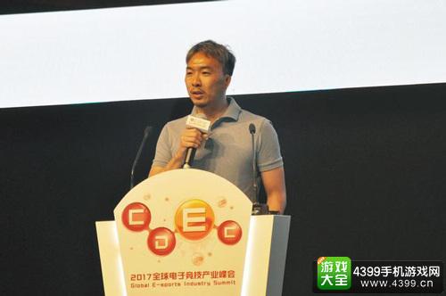 暴雪娱乐中国电竞团队负责人齐文骏先生