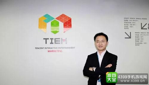 腾讯互娱移动电竞业务部总监、KPL联盟主席 张易加先生