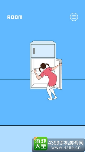 冰箱里的布丁被吃掉了攻略