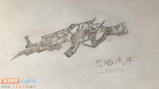 生死狙击玩家手绘-手绘魔龙骑士