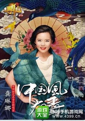 《寻仙手游》亮相ChinaJoy2017 8月1日重磅上线5
