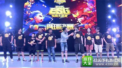 《小小突击队》激情对战燃爆CJ ESG总决赛冠军出炉!2