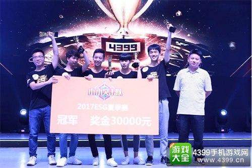 《小小突击队》激情对战燃爆CJ ESG总决赛冠军出炉!6