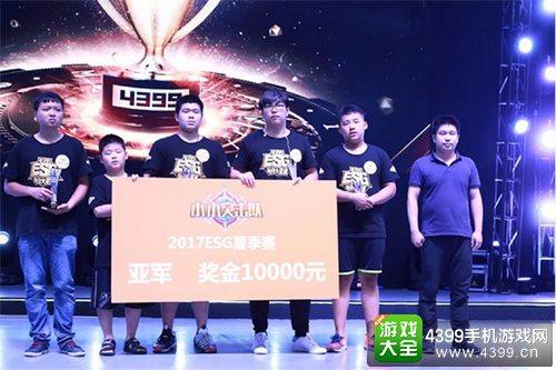 《小小突击队》激情对战燃爆CJ ESG总决赛冠军出炉!7
