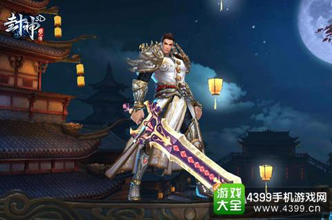 亚洲必赢网址 14
