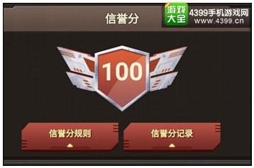 CF手游8月3日系统更新 系统优化汇总