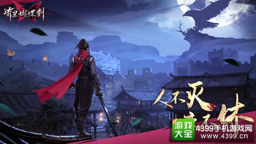 2017Chinajoy参展新游一览——网易