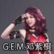 CF手游G.E.M.邓紫棋