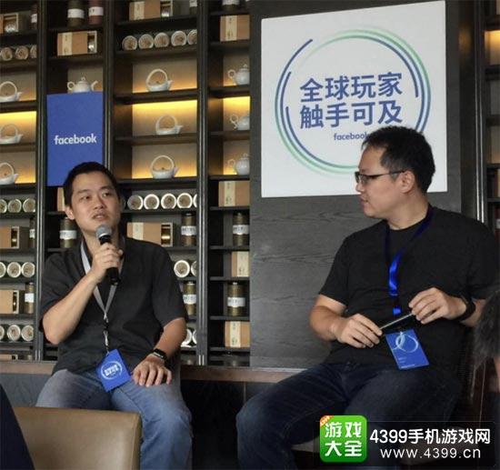 王哲在Facebook高管午餐会的访谈实录