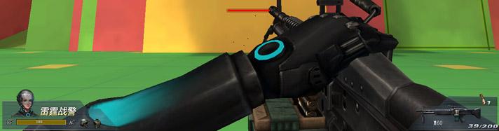 生死狙击M60