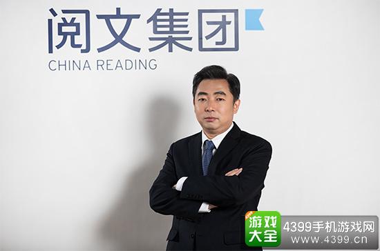 阅文集团朱靖