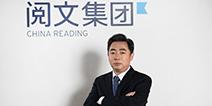 阅文集团副总裁朱靖:内容 IP 娱乐化 拥抱 需求升级