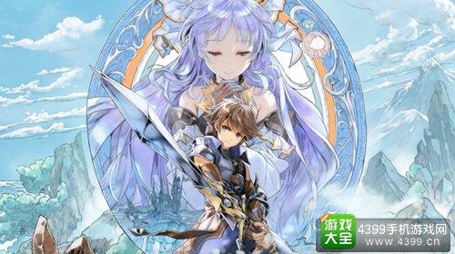 Square Enix新作Dia Horizon手游今夏上线