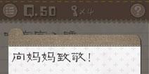 最�逵蜗�50关怎么过 最�逵蜗返�50关