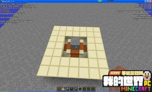 我的世界红石幸运方块怎么做