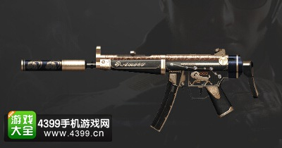 CF手游MP5-白羊座