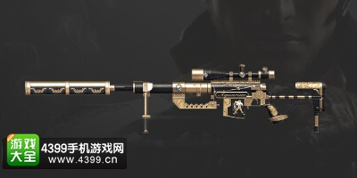 CF手游M200-水瓶座