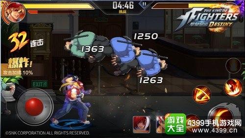 """在游戏中,玩家代入特瑞的角色,开始""""拳皇""""格斗之旅"""