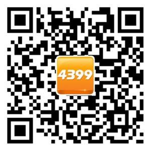关注4399小游戏微信 免费领完美漂移礼包