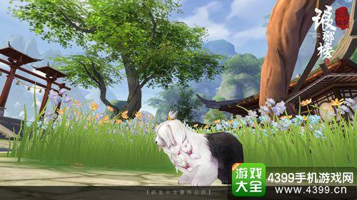 琅琊榜风起长林