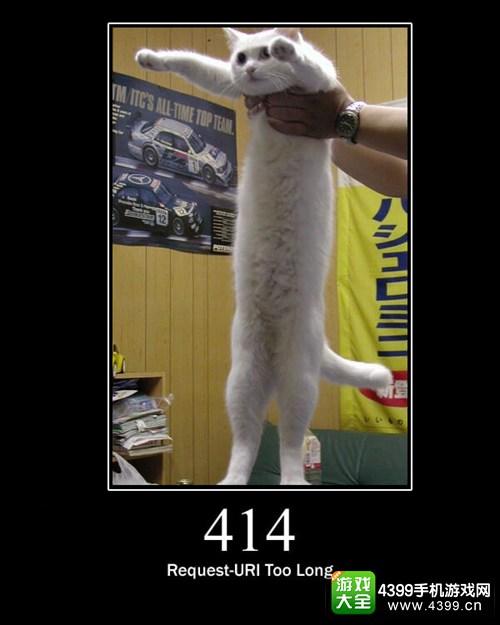 错误代码414