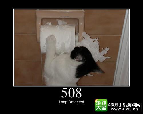 错误代码508