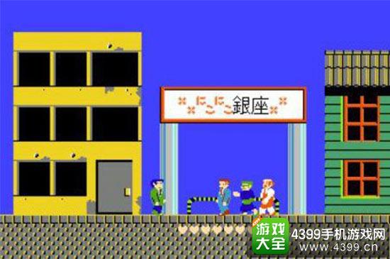 北野武的挑战状游戏画面