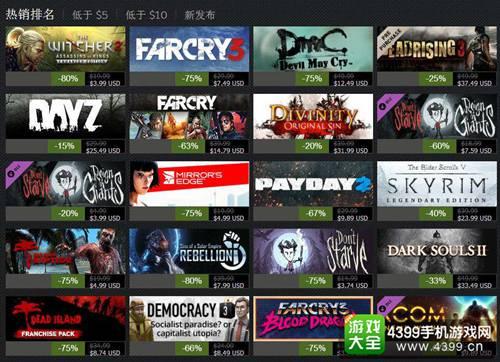 数字版在提供便利的同时,也培养了国内玩家的正版意识