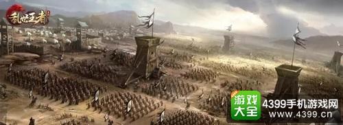 《乱世王者》8.17日不限号不删档来袭 浴血麓战共谋天下3