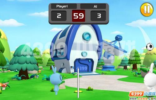 四三九九《魔法可可顶球比赛》吃货力量大!