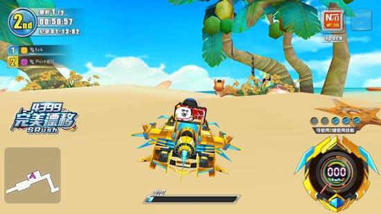 完美漂移游戏截图之飓风去旅行