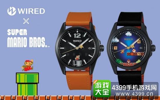 马里奥限定版手表