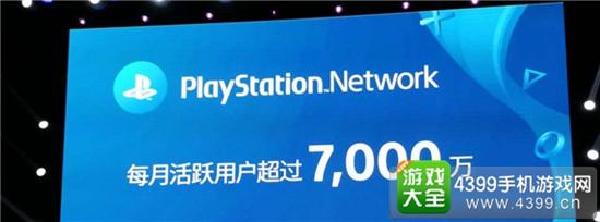 图片为Sony 发布会内场介绍用户数量