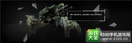 图片为《基因雨》游戏敌人设定图2