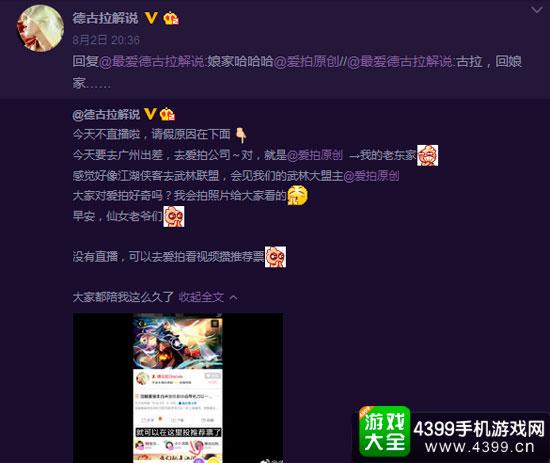 必赢娱乐官网下载 7