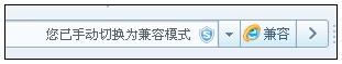 梦幻飞车浏览器推荐