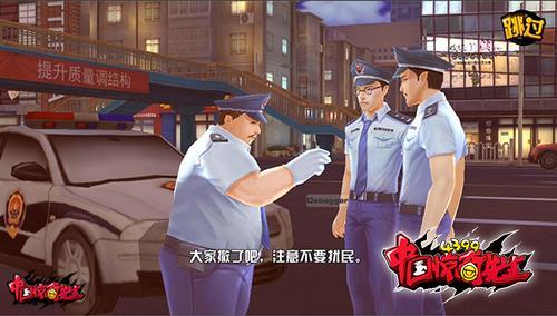 《中国惊奇先生》手游先锋首测明日开启 沙盒玩法打造自由都市2