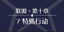Æ漣ůůÁªÃË10-7